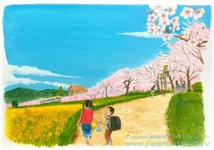 菜の花の咲く通学路(みち)