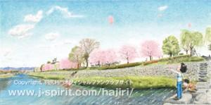 天までとどけ (京都・鴨川)