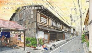 家路(京都・壬生)