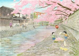いちばん風呂(京都・白川)