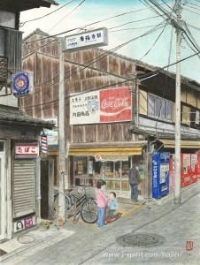 変わりゆくもの(京都・東福寺駅)