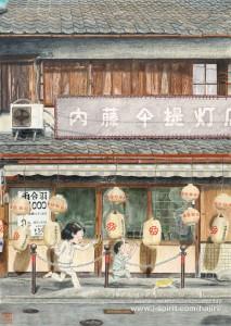 賑やかな朝食(京都・下京区上数珠屋町通り)