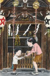 さんぽみち(京都・晴明神社)