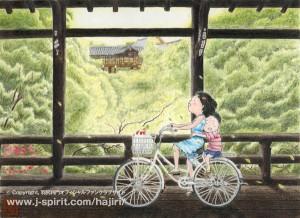 風のとおり道(京都・東福寺)