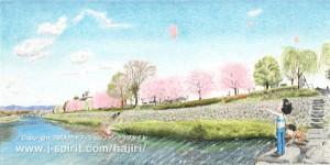 天までとどけ(京都・鴨川)