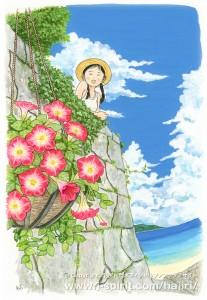 夏空の想い出